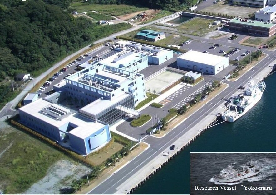 The Seikai National Fisheries Research Institute in Nagasaki, Japan.
